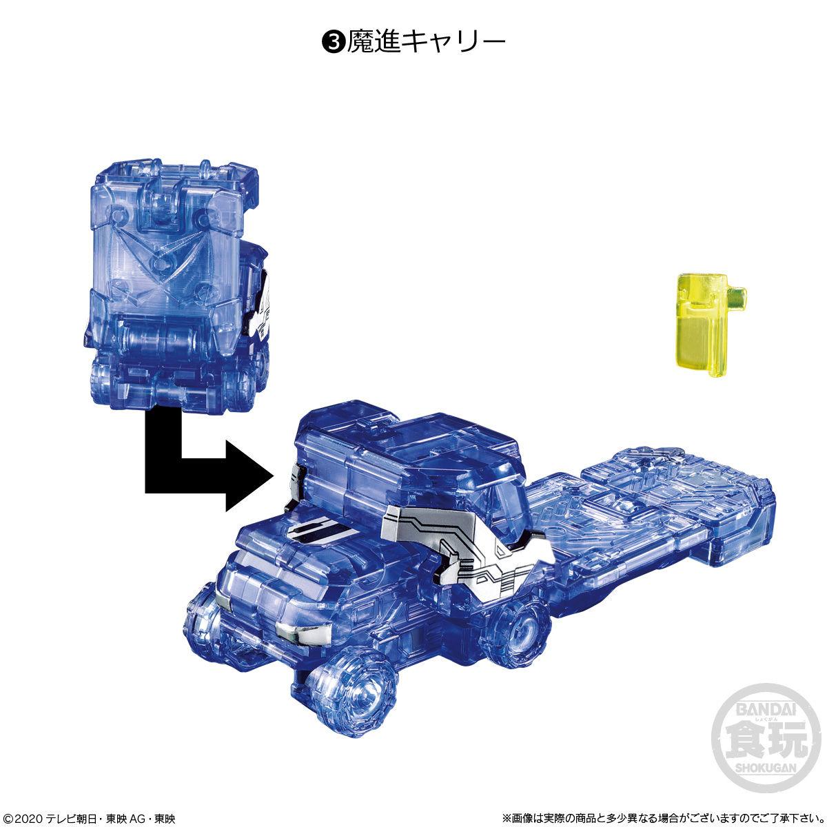 ミニプラ 魔進合体シリーズ04 キラメイウェポン_3