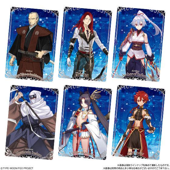 Fate/Grand Orderウエハース3_2