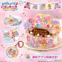 キャラデコパーティーケーキ  トロピカル〜ジュ!プリキュア (チョコクリーム)(5号サイズ)