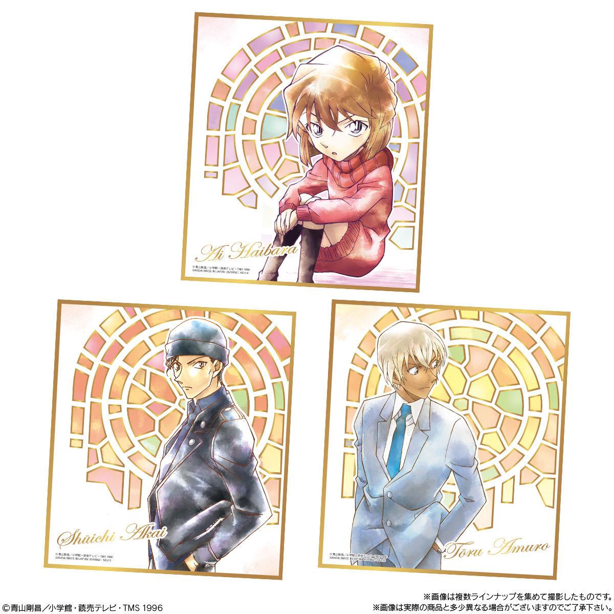 名探偵コナン色紙ART6_5