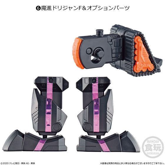 ミニプラ 魔進合体シリーズ03 ギガントドリラー セット_6