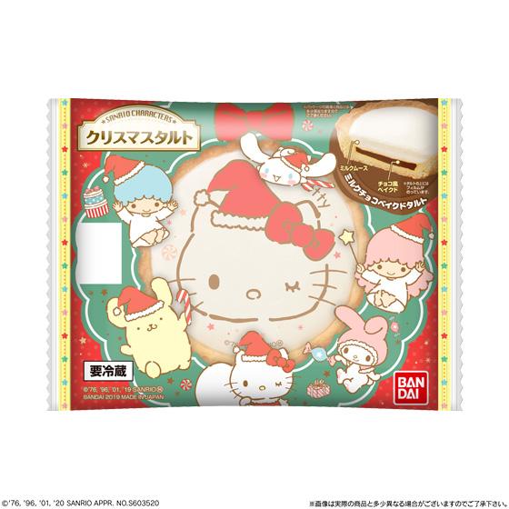 サンリオキャラクターズ クリスマスタルト_1