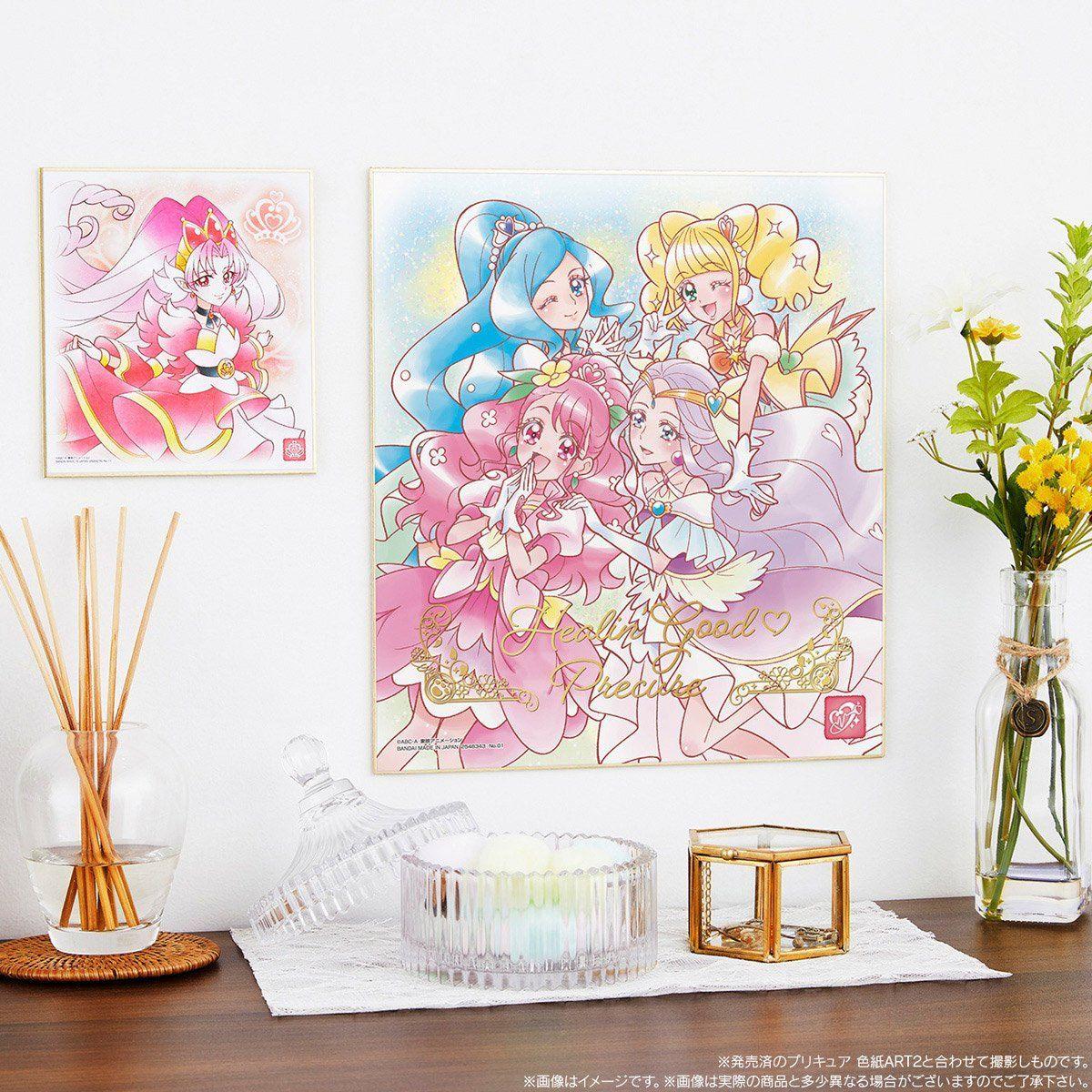 プリキュア色紙ART-メモリアルセット-【プレミアムバンダイ限定】_5