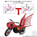 SHODO-X 仮面ライダー9_5