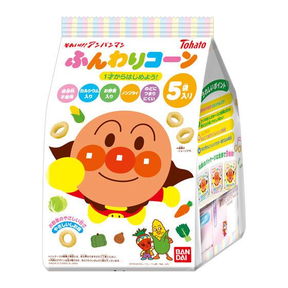 それいけ!アンパンマン ふんわりコーン やさしいしお味(5袋入り)_0
