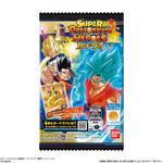 スーパードラゴンボールヒーローズカードグミ14_3