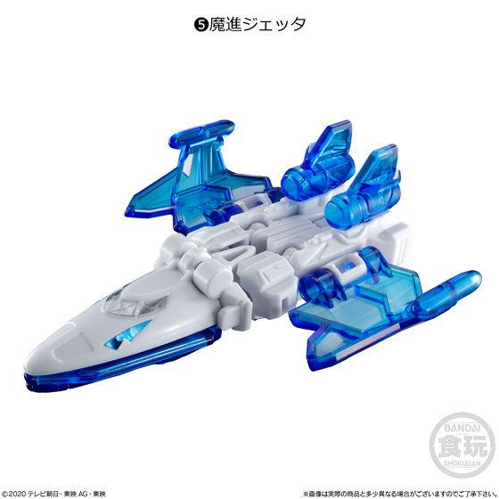 ミニプラ 魔進合体シリーズ01 キラメイジン_5