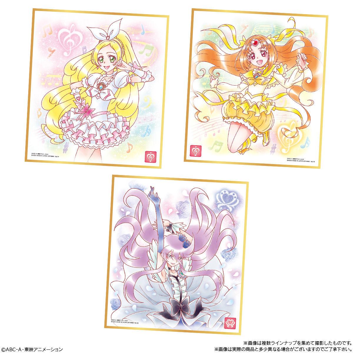 プリキュア 色紙ART5_5
