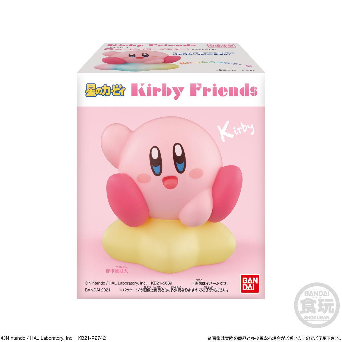 星のカービィ Kirby Friends_7