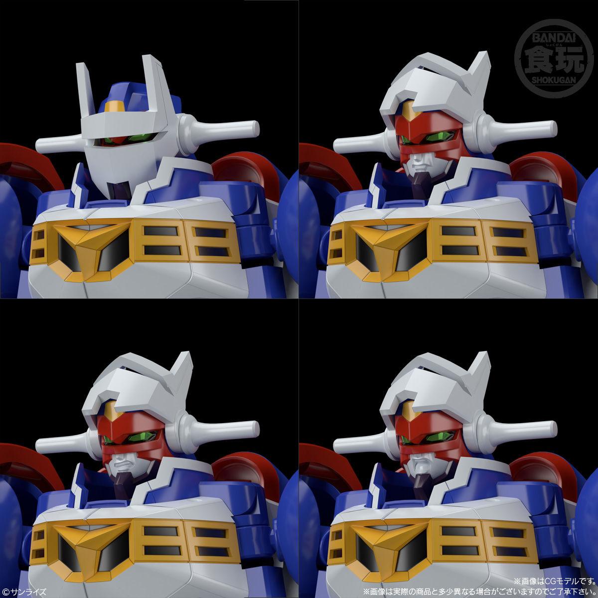 スーパーミニプラ GEAR戦士電童_8