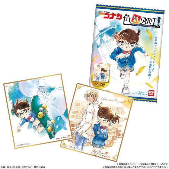 名探偵コナン色紙ART_1