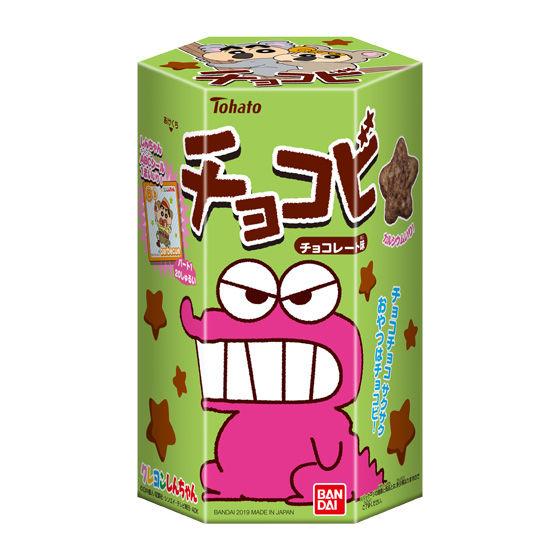 チョコビ チョコレート味(2019年春リニューアル)_0