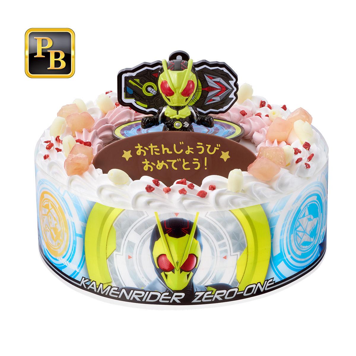 キャラデコお祝いケーキ 仮面ライダーゼロワン(チョコクリーム)[5号サイズ]_0