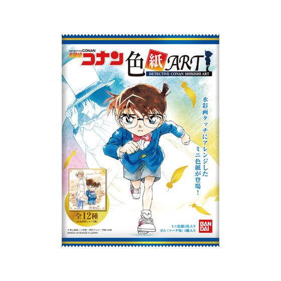 名探偵コナン色紙ART_0