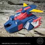 スーパーミニプラ 無敵ロボ トライダーG7 トライダー・シャトル&トライダー・ニューシャトルセット【PB限定】_8