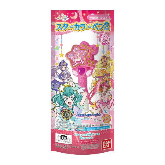 スター☆トゥインクルプリキュア スターカラーペン2_0