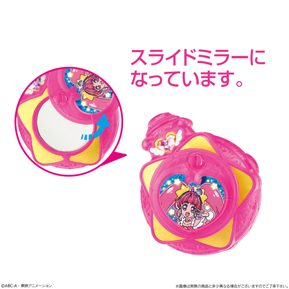 キャラデコお祝いケーキ スター☆トゥインクルプリキュア(チョコクリーム)[5号サイズ]_2