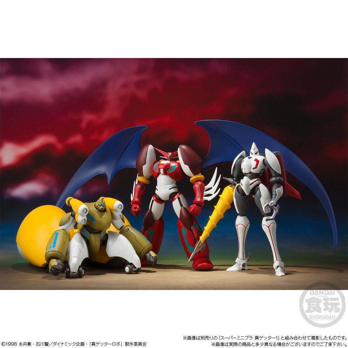 スーパーミニプラ 真(チェンジ!!)ゲッターロボ Vol.4【プレミアムバンダイ限定】_7