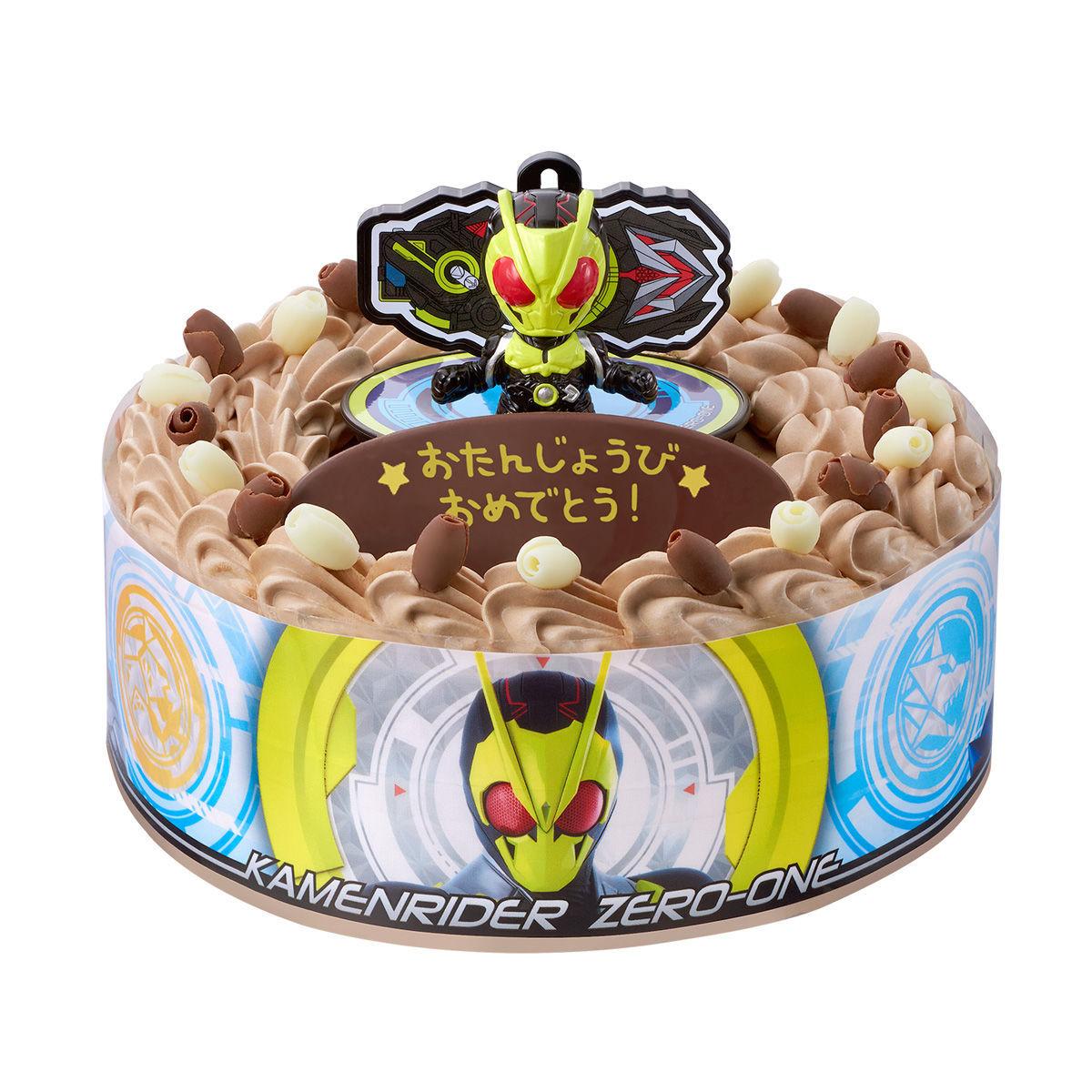 キャラデコお祝いケーキ 仮面ライダーゼロワン(チョコクリーム)[5号サイズ]_8