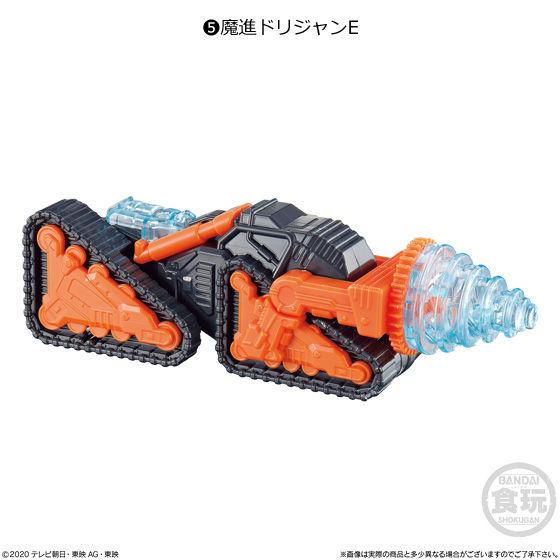 ミニプラ 魔進合体シリーズ03 ギガントドリラー セット_5