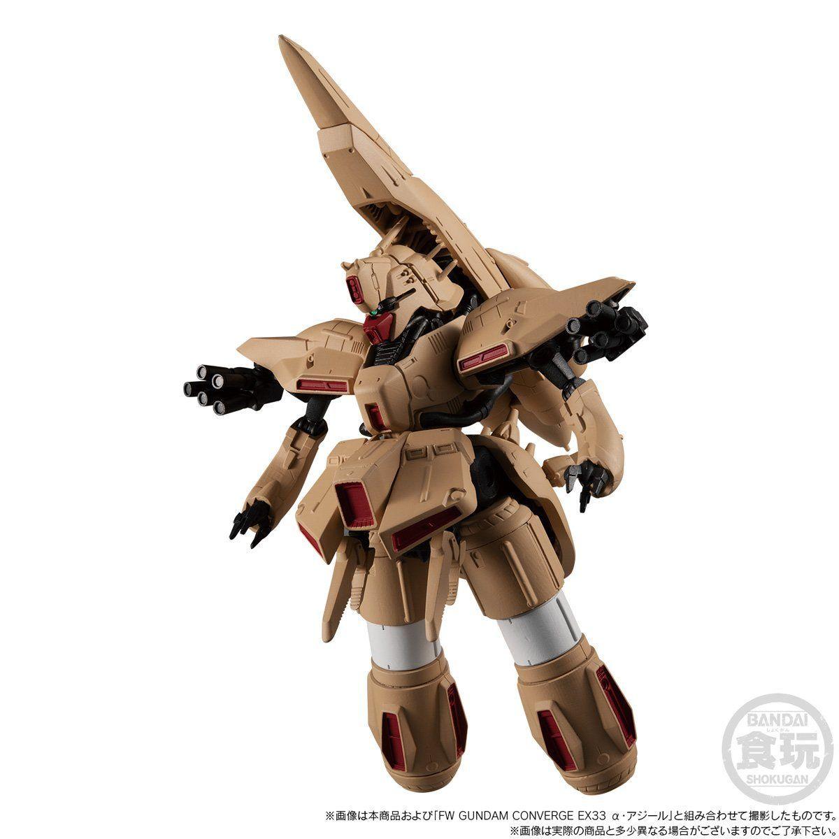 FW GUNDAM CONVERGE EX33 α・アジール_1