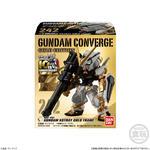 FW GUNDAM CONVERGE GOLD EDITION_7