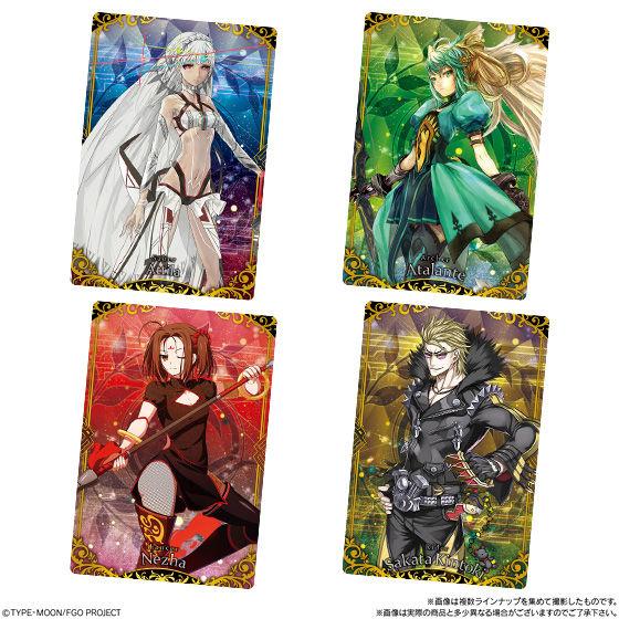 Fate/Grand Orderウエハース6_5