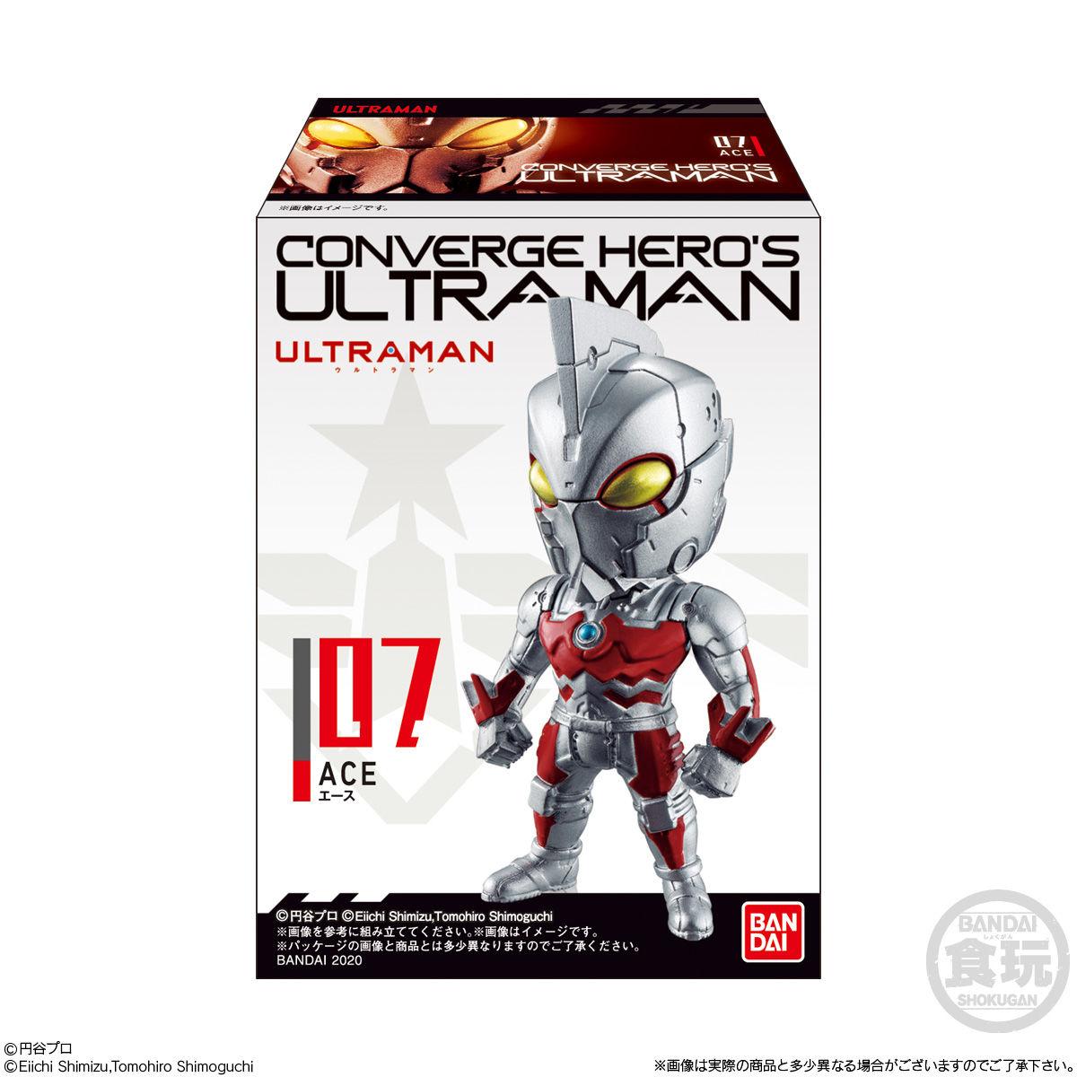 CONVERGE HERO'S ULTRAMAN 02_7