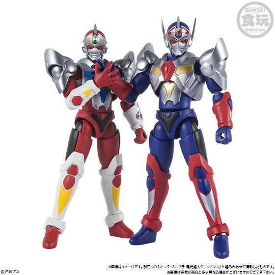 スーパーミニプラ 電光超人グリッドマン ダイナドラゴン&グリッドマンシグマセット【PB限定】_3
