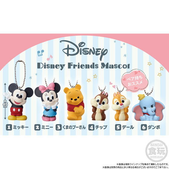 Disney Friends Mascot_1