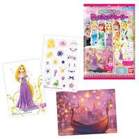 Disney コレクションカード ドレスアップストーリー