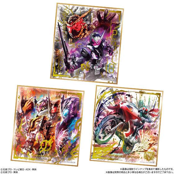 仮面ライダー色紙ART2_6