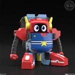 スーパーミニプラ 勇者王ガオガイガー5_5
