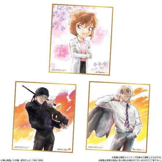 名探偵コナン色紙ART2_3