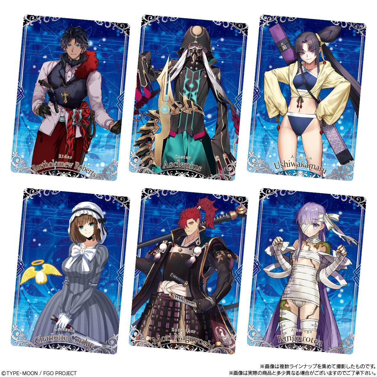 Fate/Grand Orderウエハース9_3