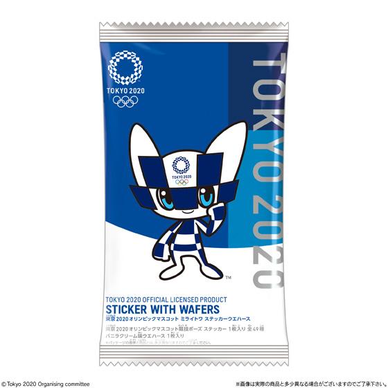 東京2020オリンピックマスコット ミライトワ ステッカーウエハース_5