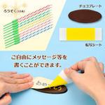 キャラデコお祝いケーキ スター☆トゥインクルプリキュア(チョコクリーム)[5号サイズ]_7