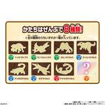 キャラパキ 発掘恐竜(2020年4月リニューアル)_1