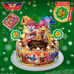 【特典あり】キャラデコクリスマス 機界戦隊ゼンカイジャー(チョコクリーム)(5号サイズ)_0