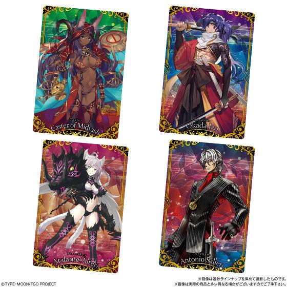 Fate/Grand Orderウエハース7_6