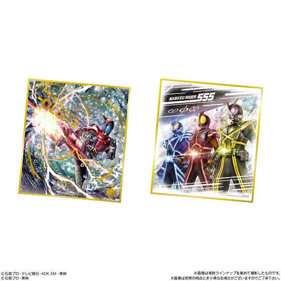 仮面ライダー色紙ART5_6