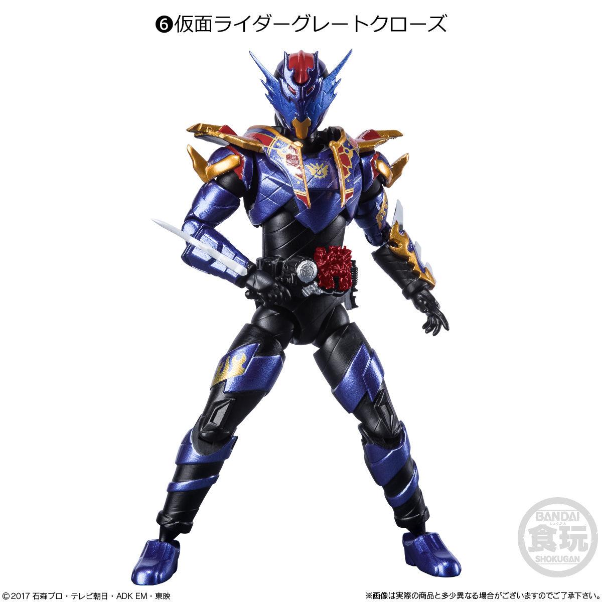 SHODO-X 仮面ライダー12_5