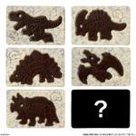 キャラパキ 発掘恐竜アイスエイジVer._1
