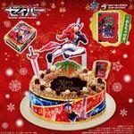 【早期予約キャンペーン】キャラデコクリスマス 仮面ライダーセイバー(チョコクリーム)[5号サイズ]_0