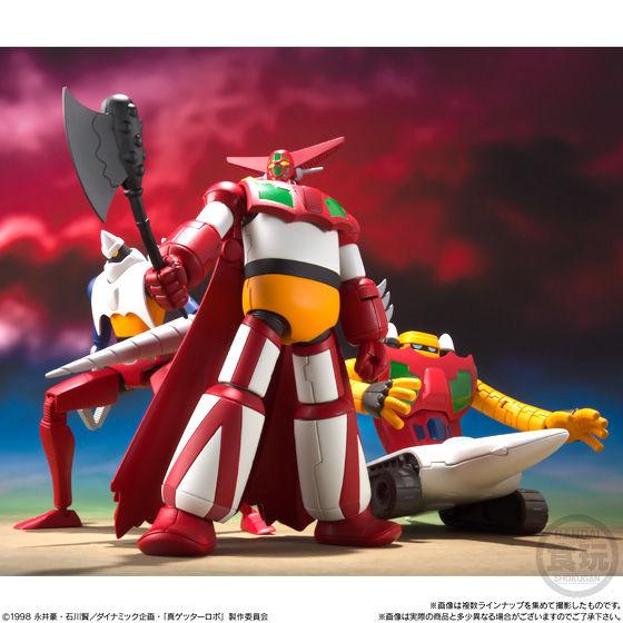 スーパーミニプラ  真(チェンジ!!)ゲッターロボ Vol.1_1
