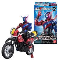SHODO-X 仮面ライダー12