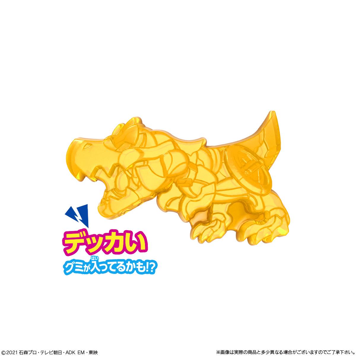 仮面ライダーリバイス リミックスフルーツグミ_1