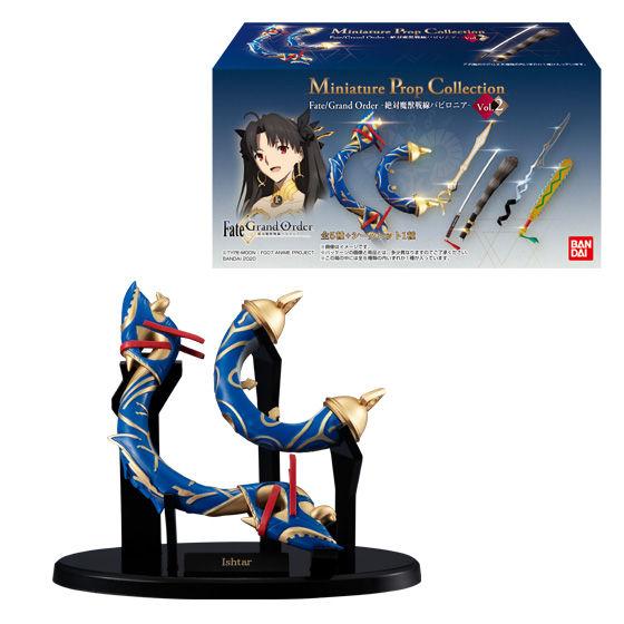 Miniature Prop Collection Fate/Grand Order -絶対魔獣戦線バビロニア- Vol.2_0