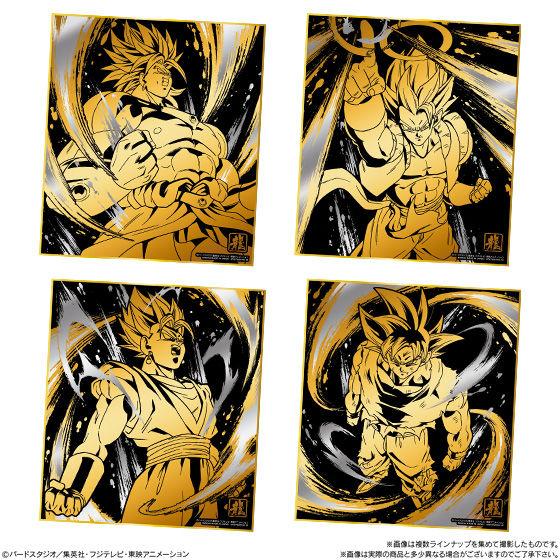 ドラゴンボール色紙ART11_5