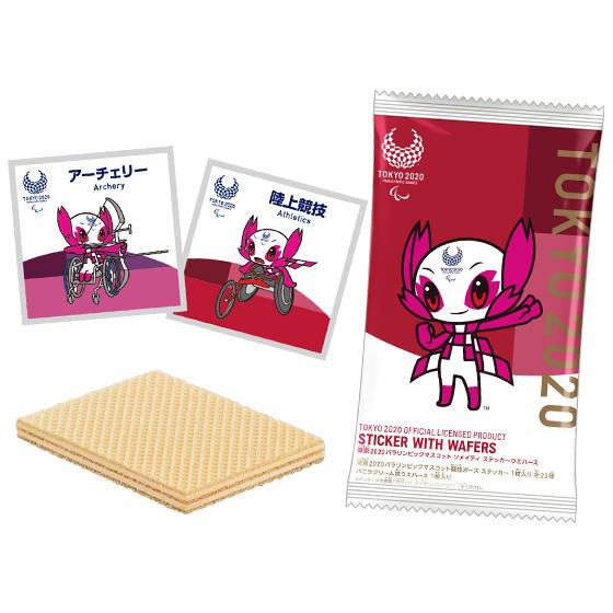 東京2020パラリンピックマスコット ソメイティ ステッカーウエハース_0